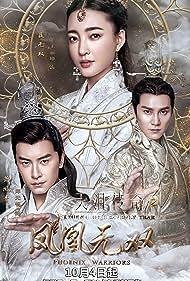 Allen Ting, Joe Cheng Yuan Chang, and Likun Wang in Legend of Heavenly Tear: Phoenix Warriors (2017)