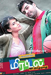 Mirattal movie download in hd