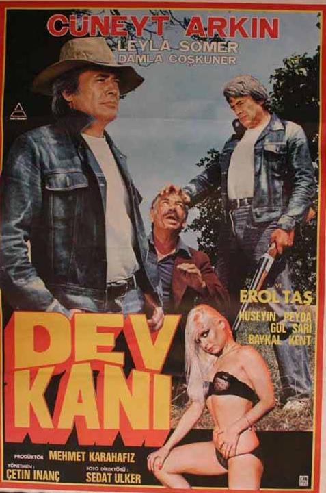 Dev kani ((1984))