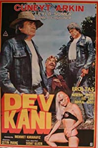 Websites for downloading english movies Dev kani by [HDRip]