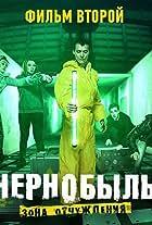 Chernobyl: Zona otchuzhdeniya 2