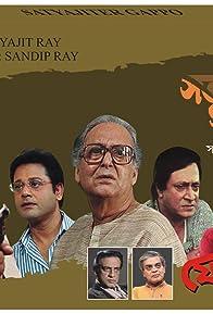 Primary photo for Satyajiter Goppo