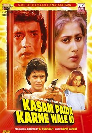 Mithun Chakraborty Kasam Paida Karne Wale Ki Movie