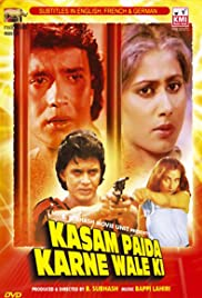 Kasam Paida Karne Wale Ki 1984 Hindi Movie AMZN WebRip 400mb 480p 1.2GB 720p 4GB 8GB 1080p