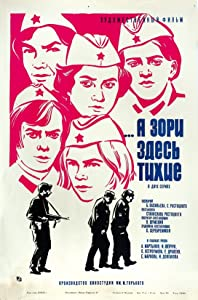 Site to watch free movie A zori zdes tikhie [Mkv]