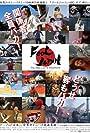 Fool Japan: The ABCs of Tetsudon (2014)