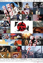 Fool Japan: The ABCs of Tetsudon Poster