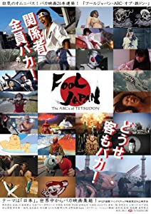 New movies full free download Fool Japan: The ABCs of Tetsudon [BluRay]