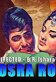 Doosra Roop Poster