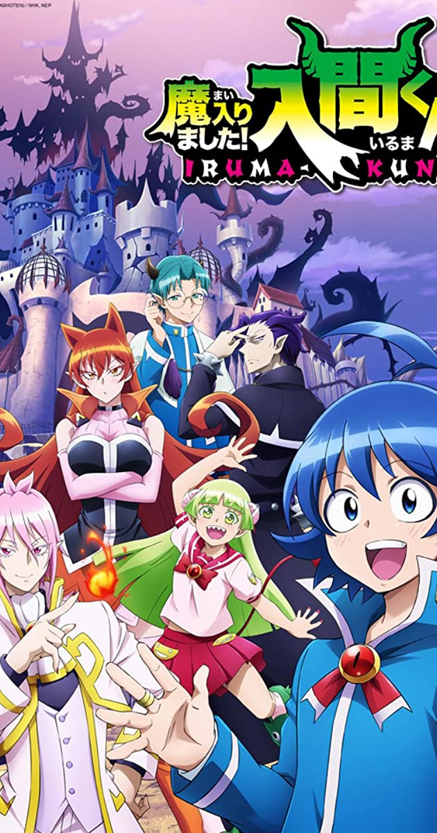 Welcome to Demon School, Iruma-kun Epizoda 15