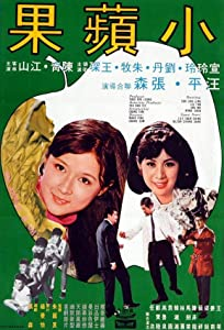 All movie video download Xiao ping guo Hong Kong [1080pixel]