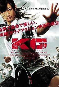 K.G. (2011) Poster - Movie Forum, Cast, Reviews