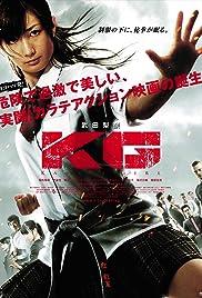 K.G. Poster