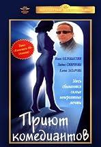 Priyut komediantov