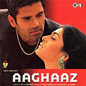 Site Web pour regarder le film complet gratuitement Aaghaaz by Yogesh Ishwar India  [hddvd] [720x320] [1920x1600]