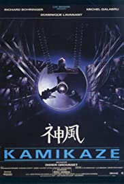 Kamikaze (1986) Poster - Movie Forum, Cast, Reviews