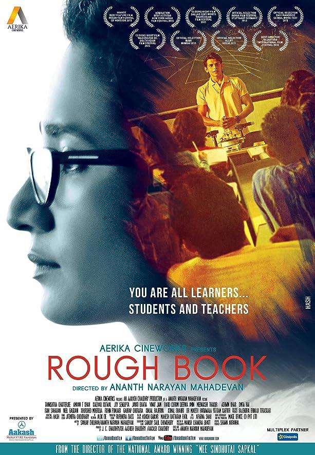 Rough Book (2016)