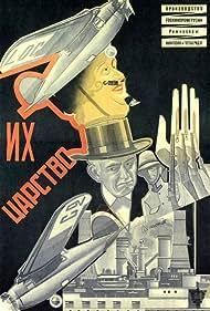 Mati samepo (1928)