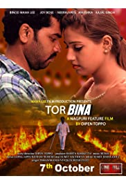 Tor Bina