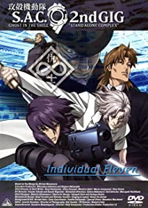 Ghost in the Shell: S.A.C. 2nd GIG - Individual Eleven full movie hindi download