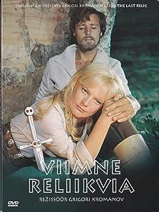 Viimne reliikvia (1969)