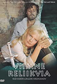 Viimne reliikvia (1969) Poster - Movie Forum, Cast, Reviews