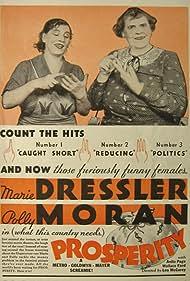 Prosperity (1932) Poster - Movie Forum, Cast, Reviews