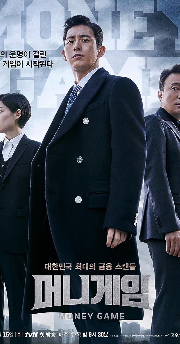 descarga gratis la Temporada 1 de Meonigeim o transmite Capitulo episodios completos en HD 720p 1080p con torrent