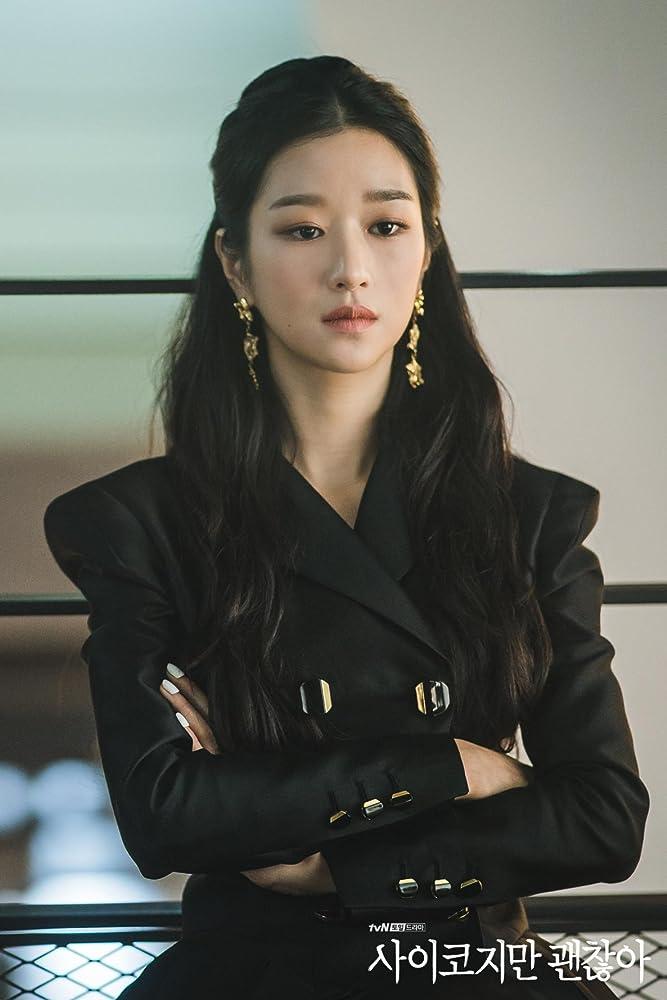 Ye-ji Seo in Saikojiman Gwaenchanha (2020)