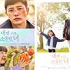 Jung Seo-Yeon and Jin Goo in My Lovely Angel (2021)