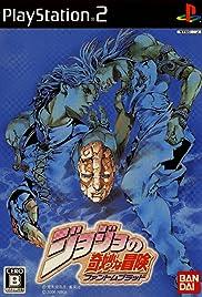 JoJo's Bizarre Adventure: Phantom Blood Poster