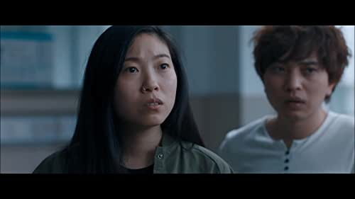A Chinese family discover their grandmother has only a short while left to live and decide to keep her in the dark, scheduling a wedding to gather before she dies. From writer/director Lulu Wang and starring Awkwafina.