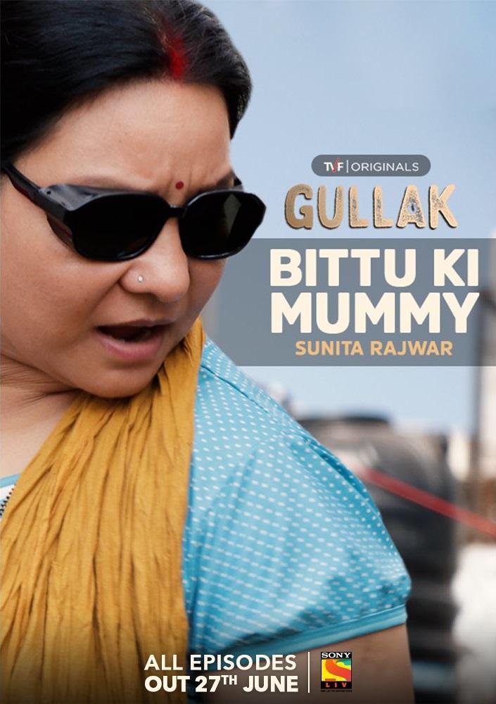Sunita Rajwar in Gullak (2019)