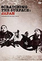 Scratching the Surface: Japan