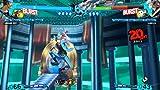 Persona 4 Arena Ultimax: Junpei