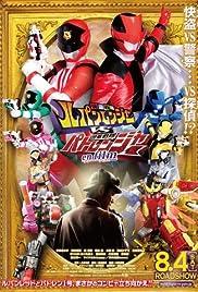 Kaitou Sentai Lupinranger VS Keisatsu Sentai Patranger En Film Poster