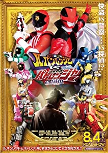 Nuovi film mp4 hd download gratuito Kaitou Sentai Lupinranger VS Keisatsu Sentai Patranger En Film  [HD] [1920x1600] [1080p]