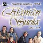 Mikko Nousiainen, Anna Haaranen, Esko Hukkanen, Kirsi Liimatainen, Tapio Liinoja, Ritva Oksanen, Heikki Paavilainen, Anna-Maija Tuokko, Antti Mikkola, and Elias Vakkuri in Elämän suola (1996)