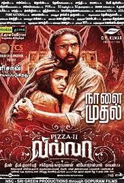 pizza 1 tamil movie torrent download