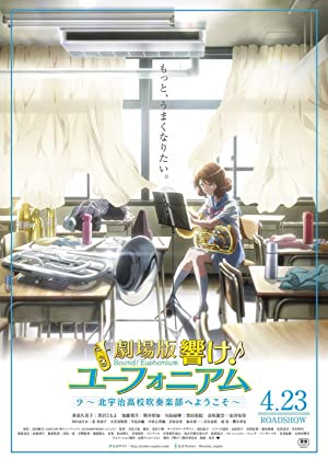 Sound! Euphonium the Movie – Welcome to the Kitauji High School Concert Band