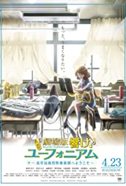 Sound! Euphonium: The Movie - Welcome to the Kitauji High School Concert Band Poster