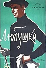 Lyubushka Poster