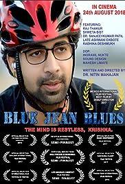 Blue Jean Blues (Hindi)
