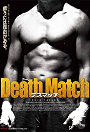 The Death Match: Fighting Fist of Samurai Joe Poster