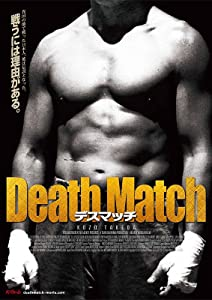 Watch it 3 movies The Death Match: Fighting Fist of Samurai Joe [720x594]