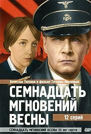 Semnadtsat mgnoveniy vesny Poster