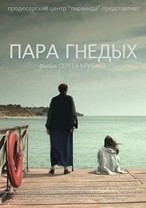 Downloading english free movie Para gnedykh by none [480i]