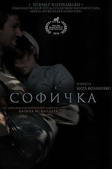Sofichka (2016)