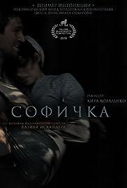 Sofichka Poster