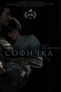 Watch full movie for free Sofichka  [mkv] [movie] [SATRip] by Kira Kovalenko